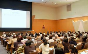Yamaha_seminar