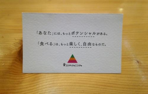 Dsc_3406-002